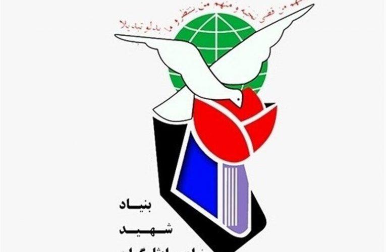 خودسوزی یک ایثارگر مقابل بنیاد شهید کهگیلویه و بویراحمد