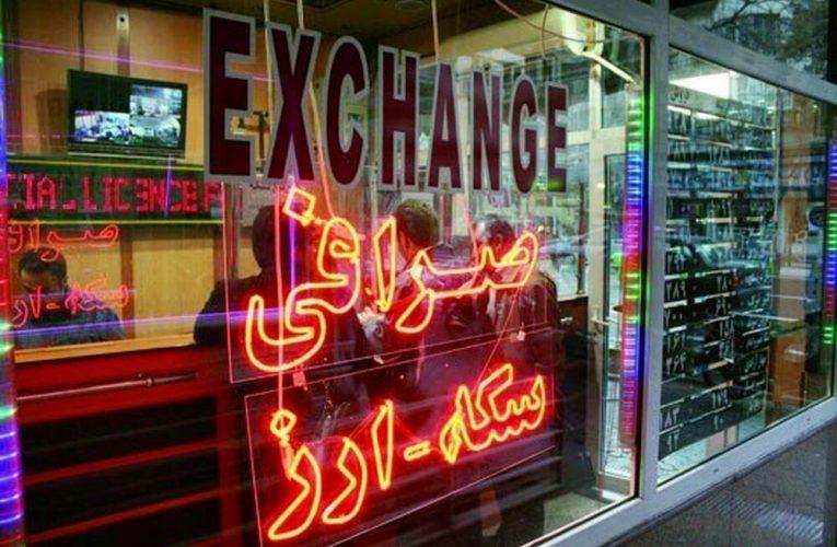 اعلام کف مقاومتی دلار/ نرخ خرید یورو کانال عوض کرد