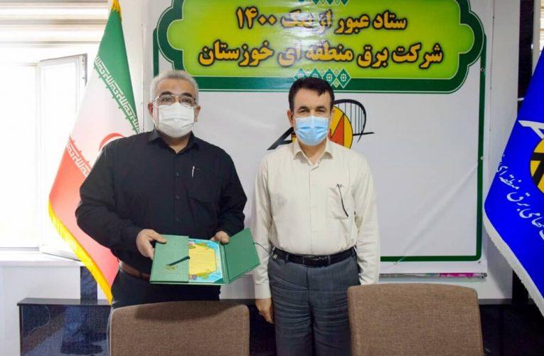 رو نمایی از یک کتاب ورزشی  در شرکت برق خوزستان