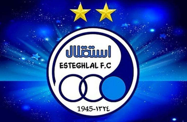واکنش باشگاه استقلال به انتشار یک فایل صوتی