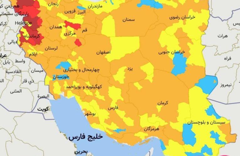بازگشت رنگ آبی به نقشه کرونایی کشور؛ ۲۹شهرستان همچنان در وضعیت قرمز