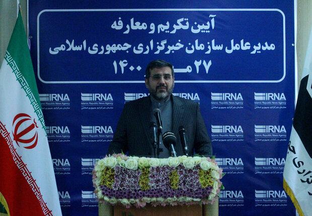 وزیر فرهنگ و ارشاد اسلامی: هیچ خبرگزاری را رقیب «ایرنا» نمیدانیم