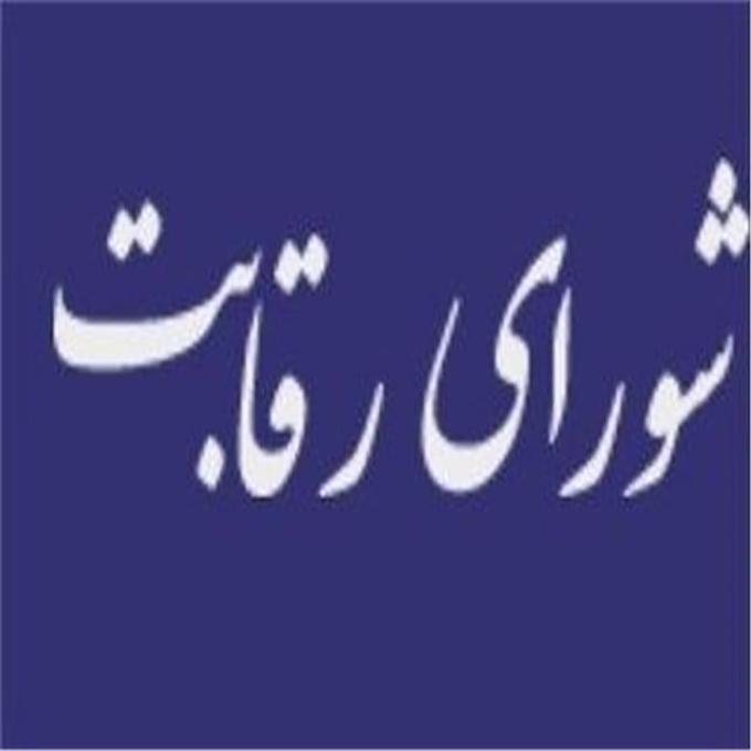 رئیس شورای رقابت از ابلاغ دستورالعمل قیمت گذاری ۸ محصول دیگر ایران خودرو خبر داد که بر این اساس، خودروها از ۴ تا ۴۸ درصد و متوسط ۲۳ درصد گران می شود.