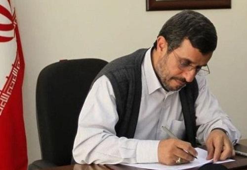 نامه احمدینژاد به ولیعهد عربستان