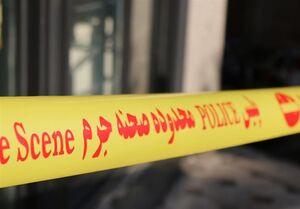 قتل شوهرِ همسر سابق توسط مرد قناد در کرج