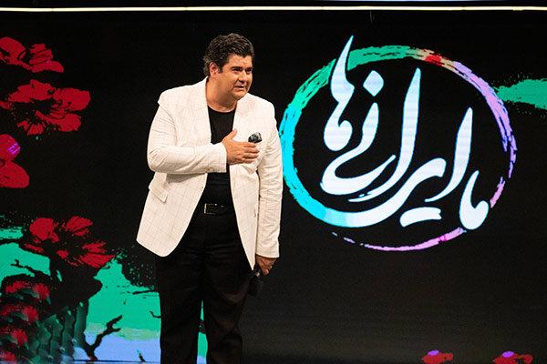 سالار عقیلی مهمان «ما ایرانی ها» در شبکه پنج میشود