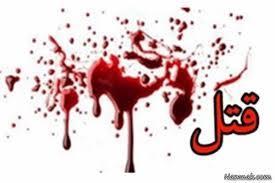 نزاع دستهجمعی، قتل جوان سیرجانی را رقم زد