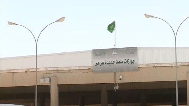 """آمادگی عراق برای افتتاح گذرگاه """"عرعر"""" با عربستان"""