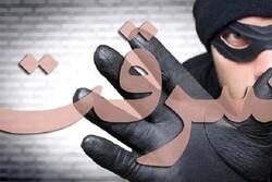 سرقت لوازم داخل خودرو با موتورسیکلت وسپا در شمال تهران