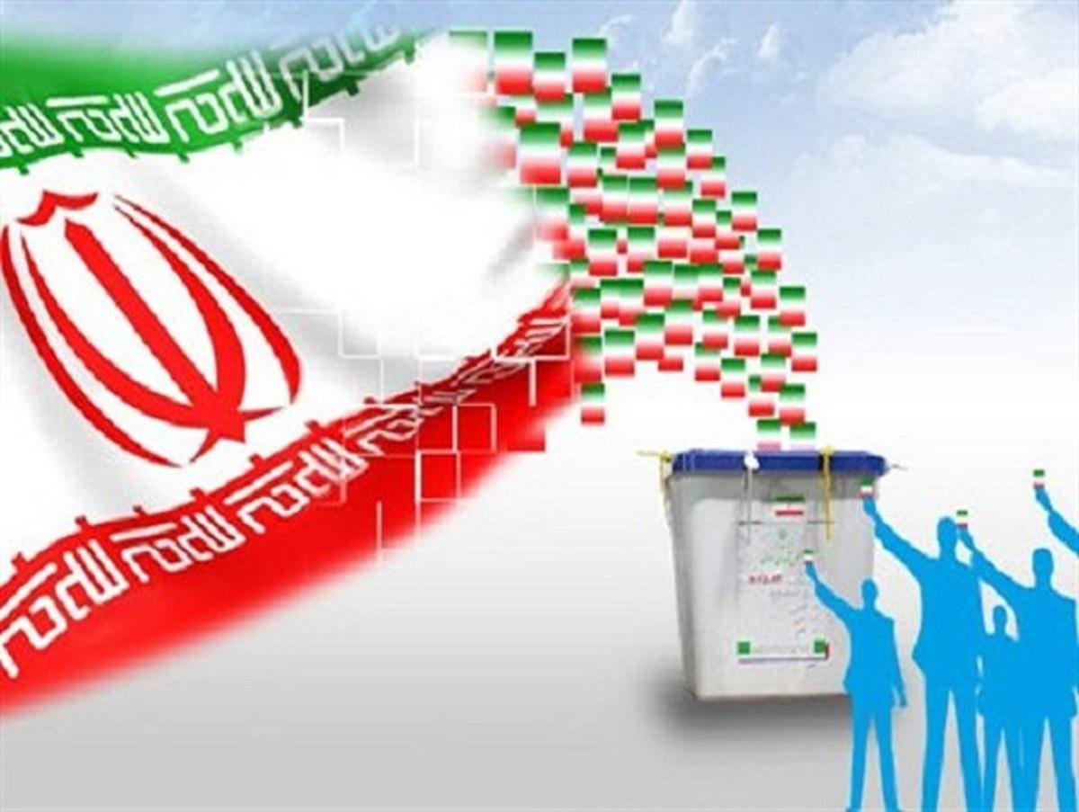 پرسش روزنامه کیهان از نامزدهای ریاست جمهوری: از کجا پول تبلیغات می آورید؟