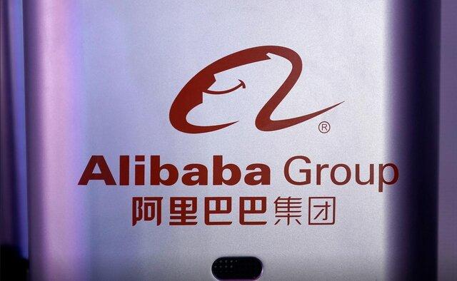 علی بابا در چین حدود ۳ میلیارد دلار جریمه شد