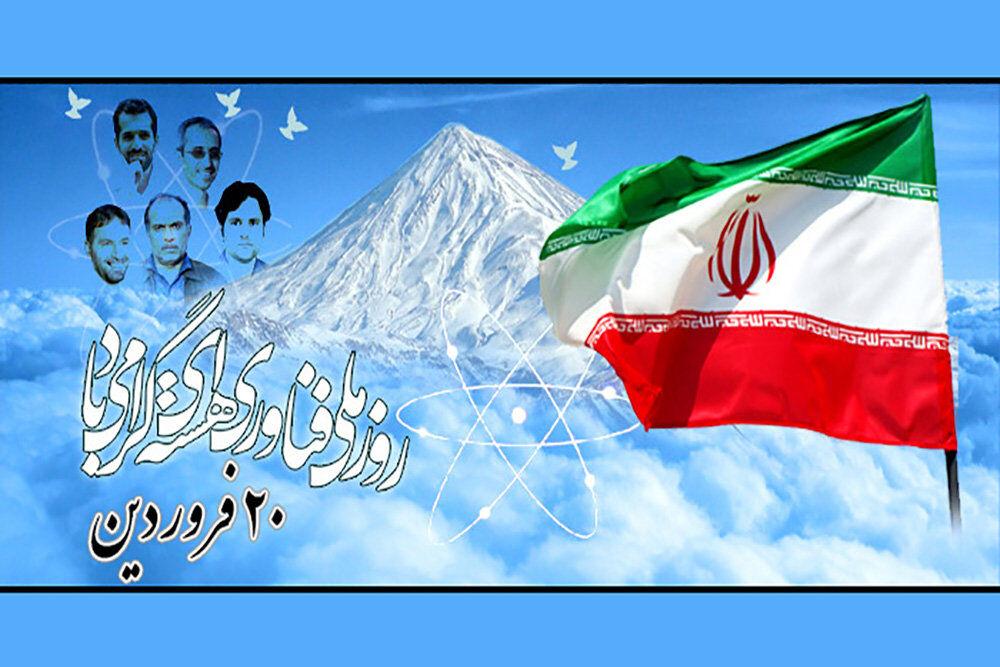 روحانی: برجام صنعت هستهای را در ایران به طور کامل قانونی کرد/ صالحی: زیرساختهای صنعت هستهای با وسواس بسیار حفظ شد