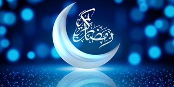 ۵ کشور عربی فردا را اول ماه رمضان اعلام کردند