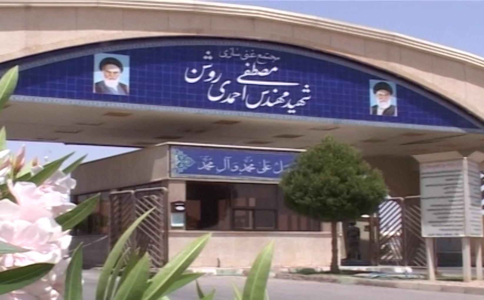 شناسایی هویت عامل اختلال در سیستم برق مجتمع شهید احمدیروشن نطنز
