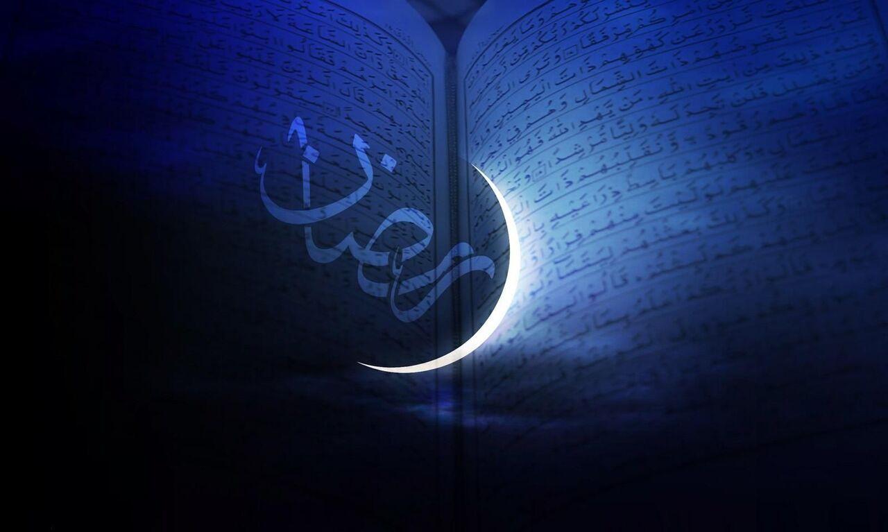 ۴ واریزی دولت به حساب مردم در ماه رمضان
