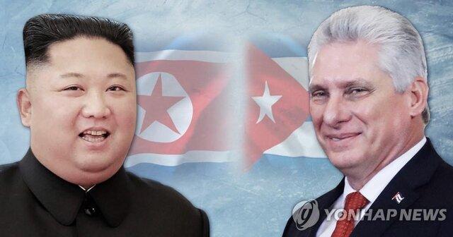 """رهبر کره شمالی با تاکید بر """"روابط ویژه"""" دوباره به رهبر جدید حزب کمونیست کوبا تبریک گفت"""