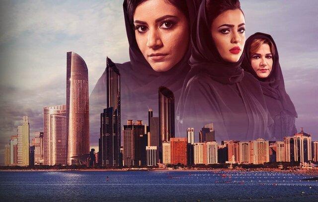 افزایش چشمگیر نقش زنان عرب در سریال های رمضان