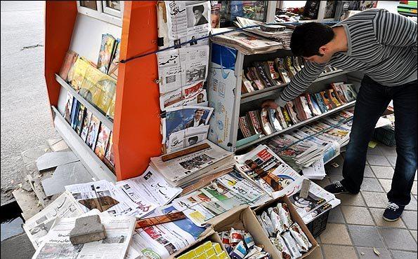صفحه اول روزنامه های 5شنبه دوم اردیبهشت1400
