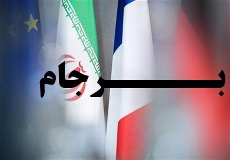 ادعای مقام آمریکایی: شاید ایران و آمریکا ظرف چند هفته آینده به برجام بازگردند