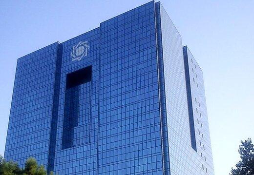 رقم پولهای بلوکه شده ایران در دیگر کشورها اعلام شد