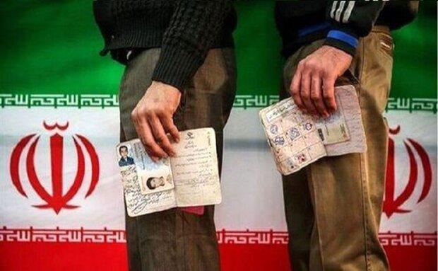 ثبتنام ۲ چهره داوطلب کاندیداتوری انتخابات ۱۴۰۰