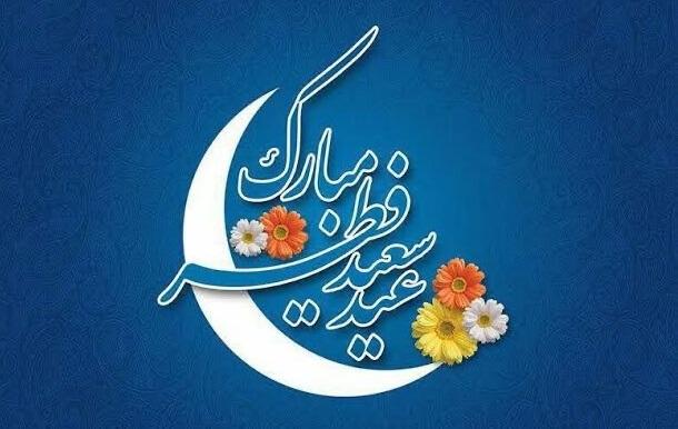 شنبه بعد از عید فطر تعطیل هست یا نه؟ / اختلاف نظرها بر سر یک تعطیلی عیدانه!